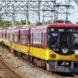 祇園祭と天神祭にあわせ臨時列車 ノンストップ快速特急「洛楽」2本も増発 京阪