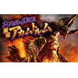 『MHXR』6月27日に「大地砕く衝撃!覇竜アカムトルム」アップデートを実施