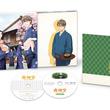 TVアニメ『鹿楓堂よついろ日和』Blu-ray BOX上巻が発売決定!