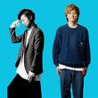 忘れらんねえよ柴田とLEGO BIG MORLタナカヒロキが音楽デュオ「タカヒロキ」結成