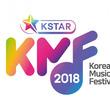 TWICE、Wanna Oneら韓国人気アーティスト出演の『2018 KOREA MUSIC FESTIVAL』、「GYAO!」にてレッドカーペット&ライブのインターネット独占無料生配信が決定!!