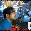 【動画】ネット配信者のよっさんが救急隊を呼びつけ偽計業務妨害で逮捕