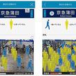 京急線アプリに駅改札混雑状況表示機能