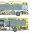 西東京バスに「ひのじゃがくんバス」登場! 東京都檜原村とのコラボレーション