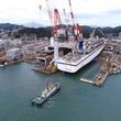 三菱造船 下関で太平洋フェリー向け大型フェリーの命名・進水式を実施名古屋~仙台~苫小牧定期航路に就航する新「きたかみ」