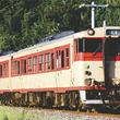 JR九州の車両基地2か所を見学、移動は貸し切りの国鉄色車両 ツアー発売