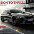 【新車】「M:I」のイーサン・ハント気分に浸れる!?  最速のBMW M5「BMW M5 EDITION MISSION: IMPOSSIBLE」
