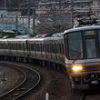 福知山線、17時ごろ運転再開見込み
