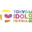 AKB48、2つの選抜チームが「TIF」出陣!総選挙上位組と若手メンバー組で