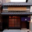 『京の温所(おんどころ) 釜座二条(かまんざにじょう) 』二条城東エリアに2018年8月1日オープン
