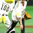 笑顔が弾ける 東京Dで女優・吉本実憂がトルネード投法で始球式「悔しい」