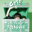 Gero、昨年のツアーより「サヨナラカゲロウ」ライブ映像公開