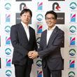桑名市(三重県)とポニーキャニオン、首都圏での桑名ブランドPR業務について契約締結