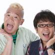 """【イメージキャラクター就任!】""""バーティカルメディアサイト""""のイメージキャラクターとしてお笑いコンビ「キャイ~ン」のお二人を起用!"""