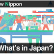 【フジテレビ】英語、中国語、フランス語、アラビア語など7言語に対応!Facebook、Twitterの英語アカウントもスタート「FNN.jpプライムオンライン」が「nippon.com」と連携