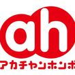 「アカチャンホンポ」を沖縄県に初出店!