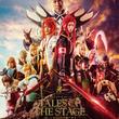 人気RPG『テイルズ オブ』シリーズ 舞台 「テイルズ オブ ザ ステージ -ローレライの力を継ぐ者-EMOTIONAL ACT」新キャラクター・少年アッシュ役決定!
