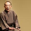 追悼・桂歌丸師匠、京須偕充特別寄稿を掲載。
