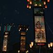 巨大松明の炎が燃えさかる!石川県七尾市で「能登島向田の火祭り」開催