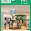 オープン記念イベントや特別旅行パック商品を多数ご用意!マルイファミリー溝口に H.I.Sが7月19日(木)オープン!