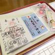 北海道・利尻島の見どころをめぐるドライブコース(沓形〜本泊)【車中泊女子の全国縦断記】