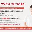 ヘルステックベンチャーのFiNC、神奈川県鎌倉市の国保特定保健指導プログラム事業を2年連続受託