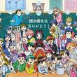 イラストレーターの藤田香さんがすい臓がんで死去 47歳 「黒魔女さんが通る!!」「幻想水滸伝」など