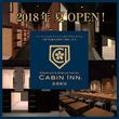 姫路では初となるキャビン型の宿泊施設、「CABIN INN 姫路駅前」が姫路駅前にオープン!