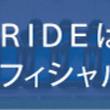 トラック・大型車向けドライビングシート「ZAOU」 ガンバ大阪のトラック・バスに採用