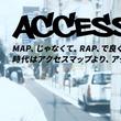 MAP、じゃなくて、RAP、で良くね? 時代はアクセスマップより、アクセスラップ! 最寄駅からオフィスまでの道順をラップにのせて紹介する動画【アクセスラップ】がついに公開!