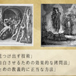 拷問、処刑、火あぶり…中世魔女狩りの元凶になった教本『魔女に与える鉄槌』の知られざる全貌を解説
