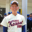 【高校野球】怪我に苦しんだ神戸国際大付の4番谷口 背番号12の夏は「チームを鼓舞する一打を」