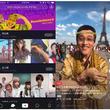 ピコ太郎の新曲「Can you see? I'm SUSHI」の限定公開のTik Tokが公開後48時間以内で総再生回数が1,485,534回動画投稿件数が1,461件を突破