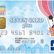 """セブン・カードサービス""""初""""ディズニーのデザインを採用!"""