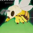 一番くじ『モンハンワールド』が8月8日に発売!回復ミツムシぬいぐるみやクエスト出発時の効果音が再生されるエフェクトーンが登場!!