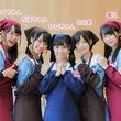 夏休みスペシャル企画!STU48メンバーがチャーハンで料理対決!