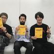 「メガロボクスを観てください」細谷佳正、安元洋貴、森山洋監督が出演する特番