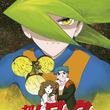 劇場アニメ「超人ロック」BDが11月に発売決定、ジャケットは聖悠紀描き下ろし