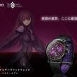 「SEIKO」「Fate/Grand Order」コラボウォッチ第四弾はランサー/スカサハ!『 オリジナルサーヴァントウォッチ ランサー/スカサハモデル』が全貌公開!