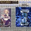 『東方Project』より十六夜咲夜の砂時計が受注生産限定で発売決定!