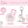 大注目イラストレーター「Caho」さんと桃のようなももしりがチャームポイント!パステルかわいい「ももしりパンダ」が夢のコラボレーション!