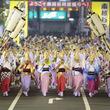 日本三大阿波踊りのひとつ!「第34回南越谷阿波踊り」が開催