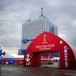 ロシアW杯会場となったカリーニングラードが辿った 900年におよぶ数奇な歴史 [橘玲の世界投資見聞録]