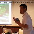 8月12日(日)坂出市民美術館にて「目からウロコのPLフィルター,NDフィルター活用テクニック」セミナーを行います!