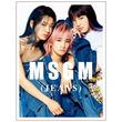 LDHの新星ガールズユニット、スダンナユズユリーが、MSGM MAGAZINEのカバーに登場!