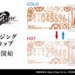 『STEINS;GATE 0』のチェンジングマグカップの受注を開始!!アニメ・漫画のオリジナルグッズを販売する「AMNIBUS」にて