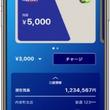 みずほ銀行とJR東日本が「Mizuho Suica」を提供開始