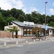 E6 常磐自動車道 四倉PA(下り線)開業1周年記念!8月3日(金)~4日(土)にキャンペーンイベントを実施