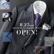 パターンメイドスーツ&カスタマイズショップ【KEIKYU GENTLE MEASURE】8月25日(土)デビュー!