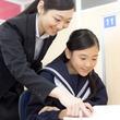 「個別指導塾スタンダード」が、西日本豪雨被害を受けた方の授業料免除!広島、鳥取、兵庫など…全6都道府県が対象に